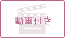 奈良佐保短期大学周辺のお部屋探し・一人暮らしの動画付き賃貸物件特集ページ