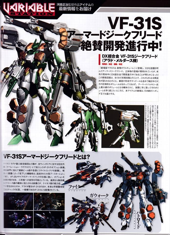 Robots Macross - Page 55 MLRQNx8E_o