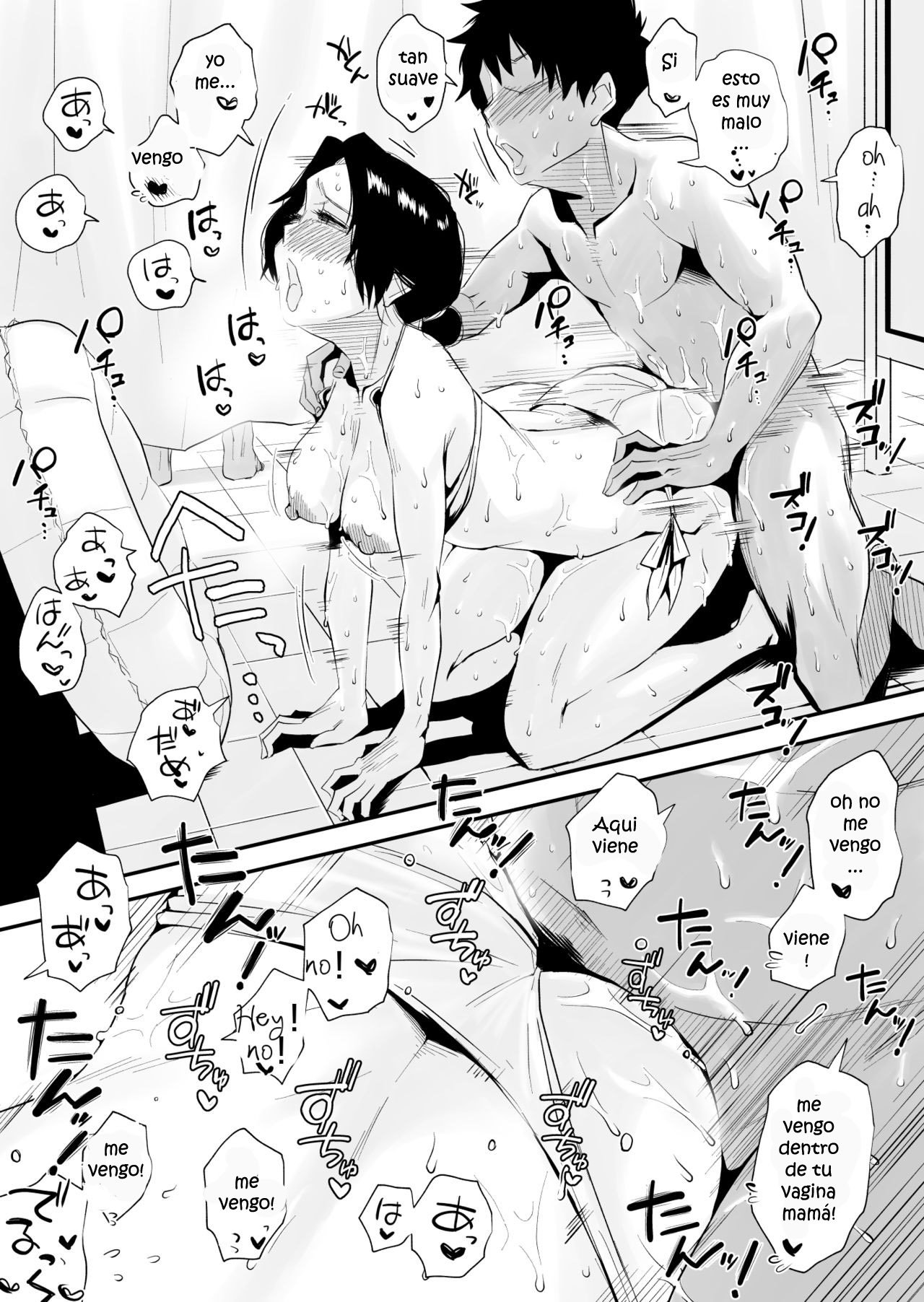Ano Okaa-san no shousai Piscina publica - 38