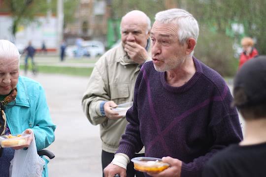 Бездомный и пенсионеры