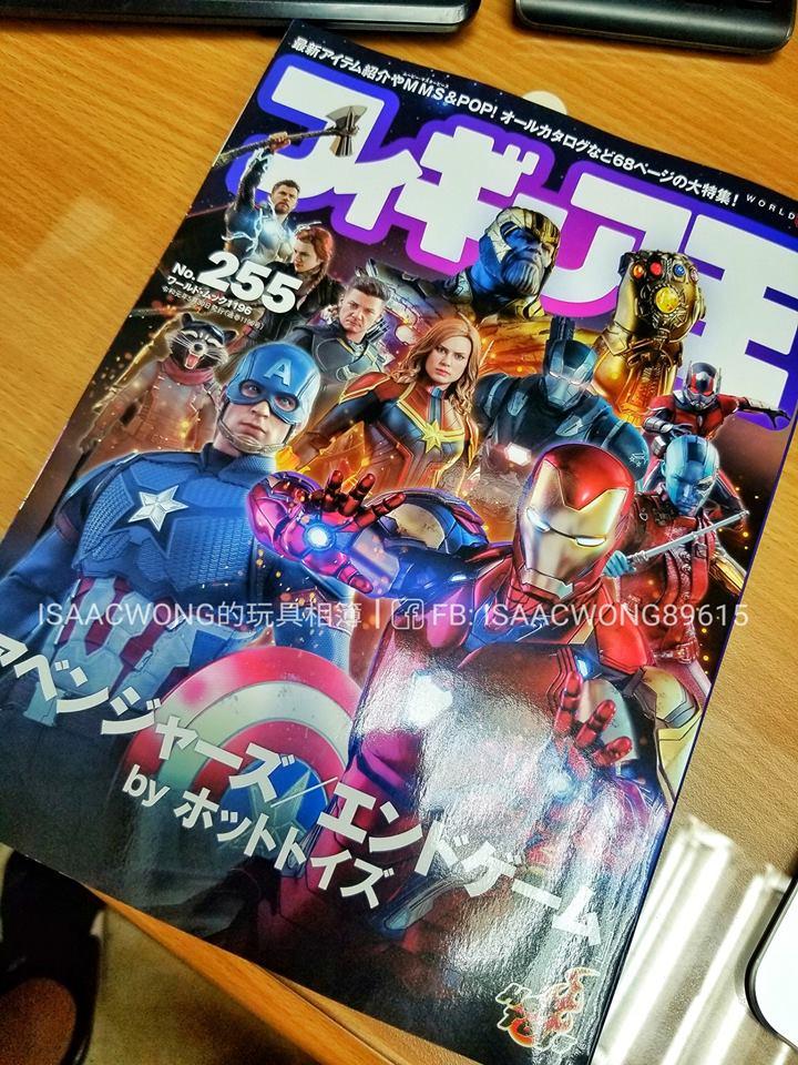 [Comentários] Marvel S.H.Figuarts - Página 5 Nbq1Rgx7_o
