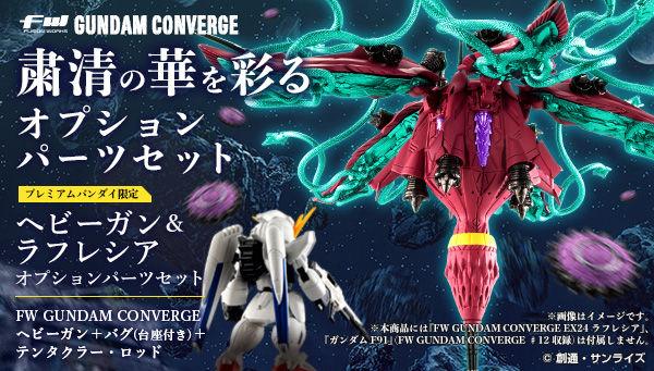 Gundam - Converge (Bandai) - Page 2 Z0AYEAPm_o