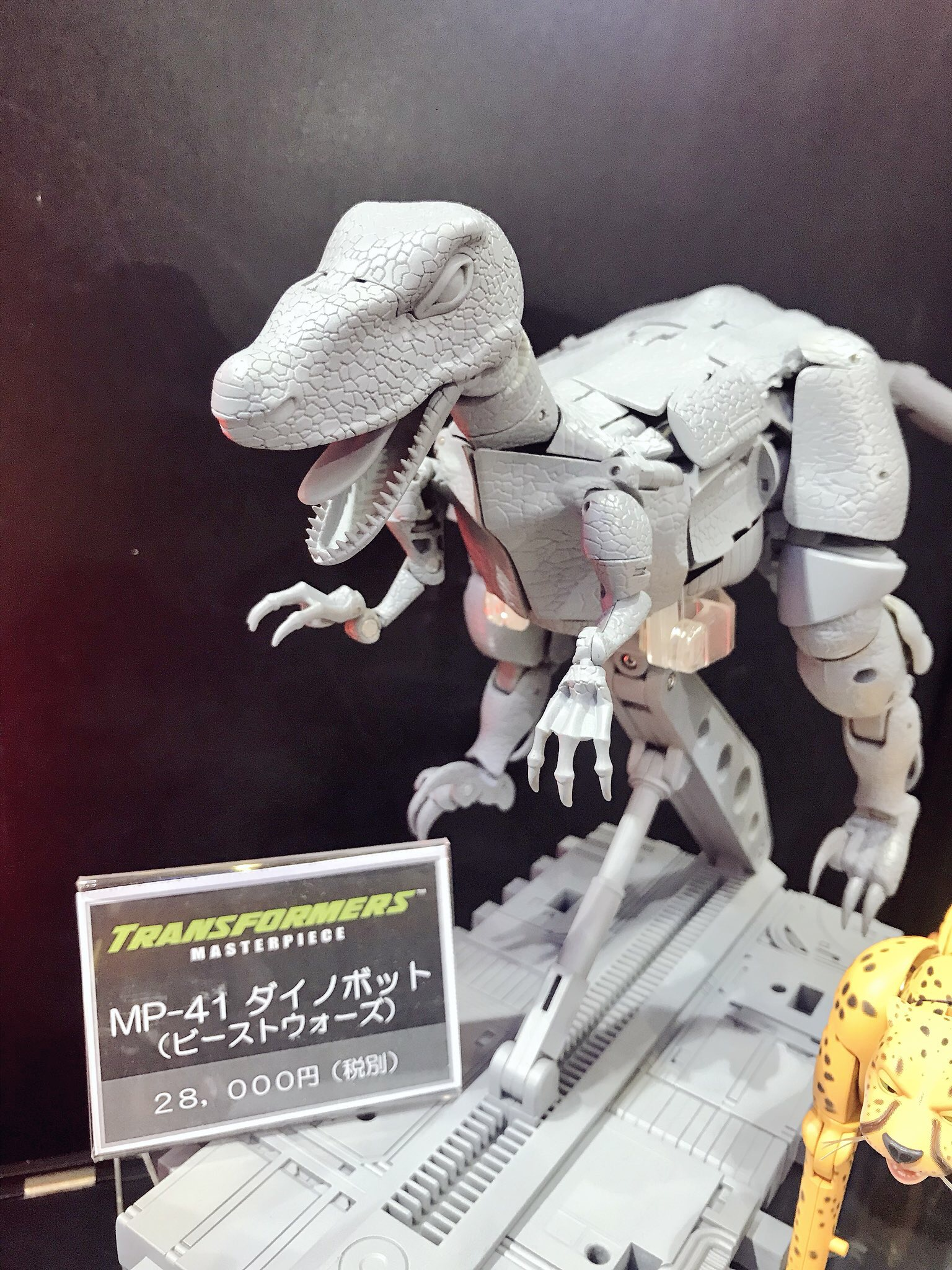 [Masterpiece] MP-41 Dinobot (Beast Wars) 5SdBK9Xg_o