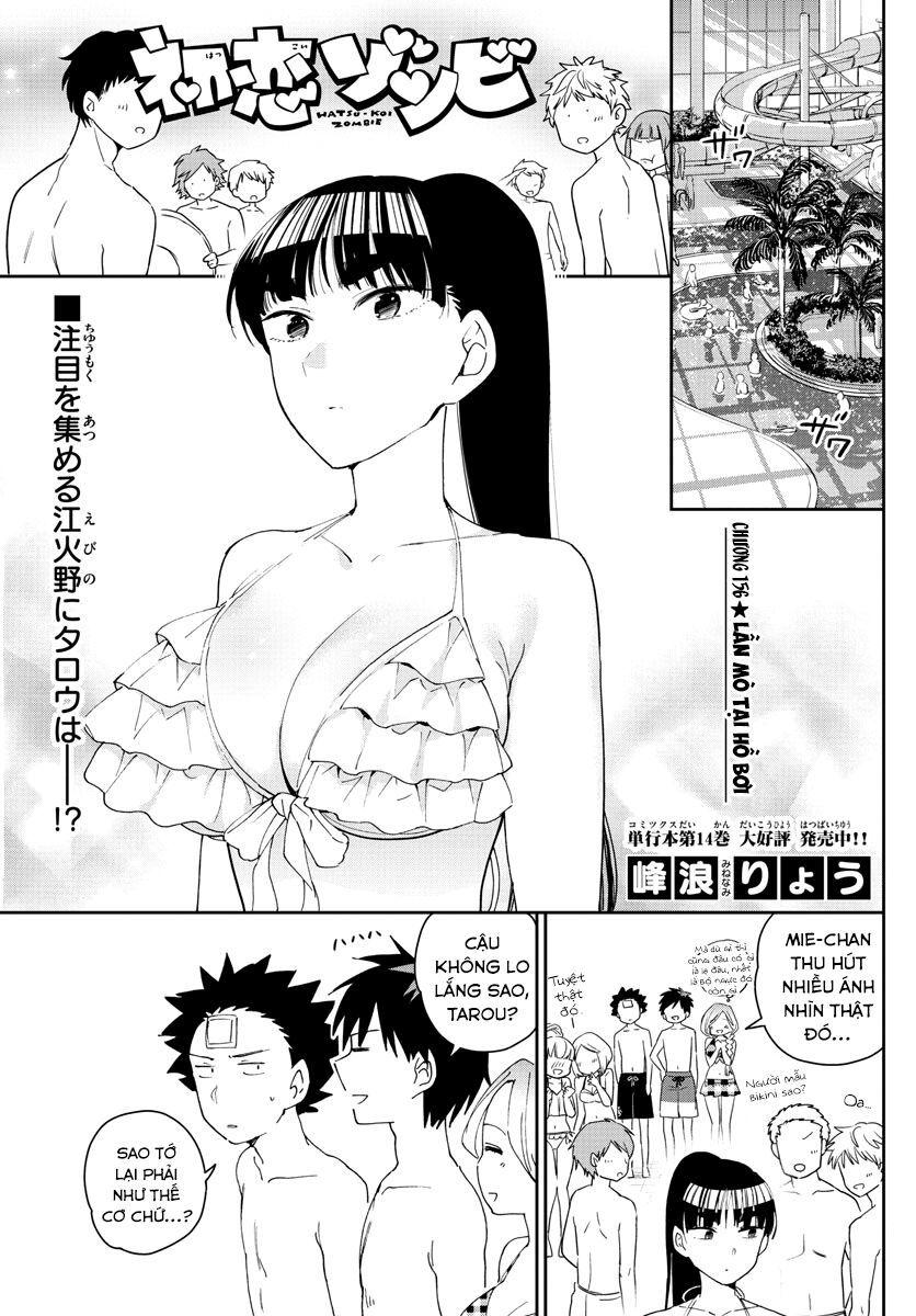 Hatsukoi Zombie Chapter 156 - Trang 3