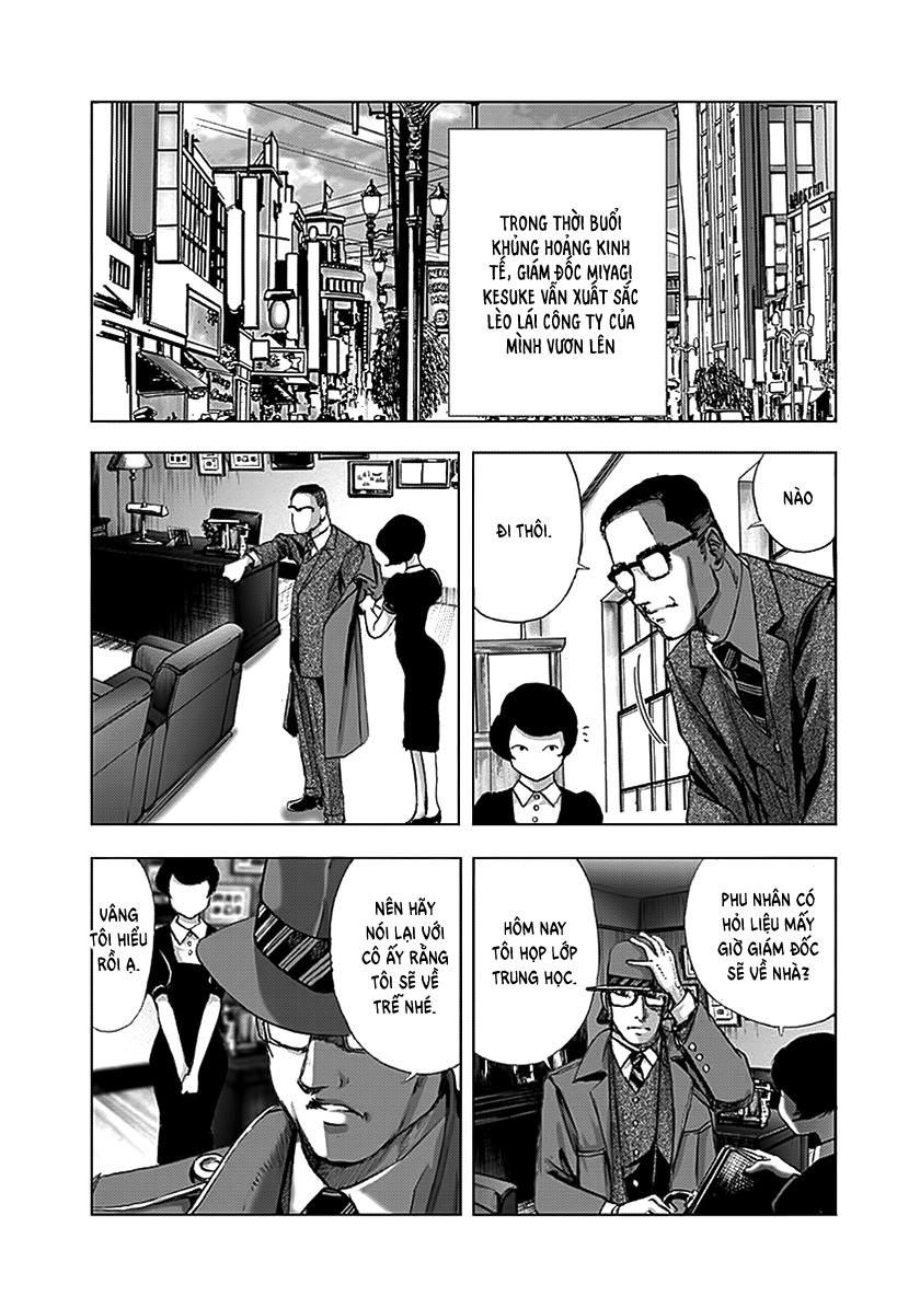 Dị Nhân Quán Chapter 63 - Trang 5