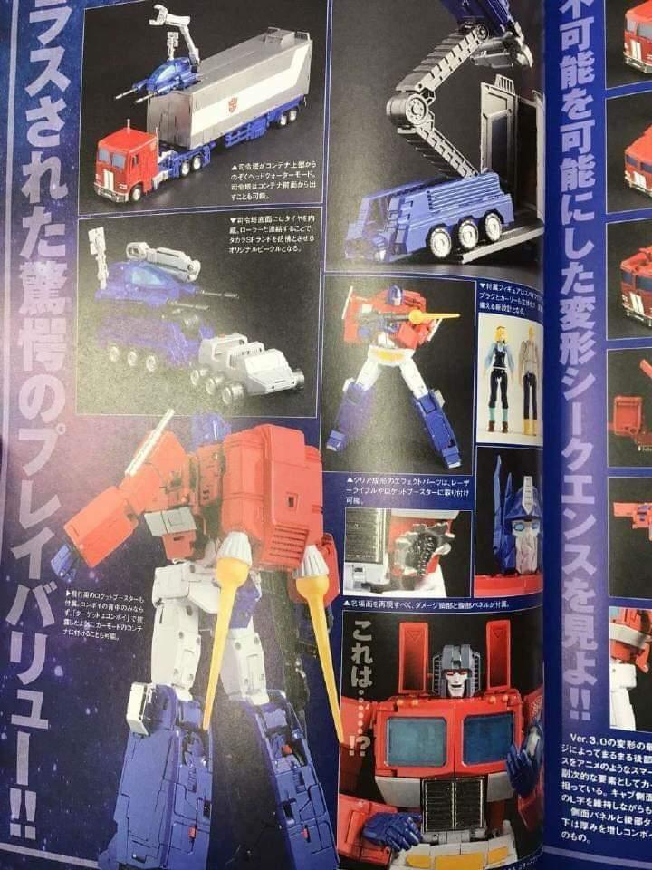 [Masterpiece] MP-44 Optimus Prime/Optimus Primus v3.0 - Page 4 ZYh2ERiH_o