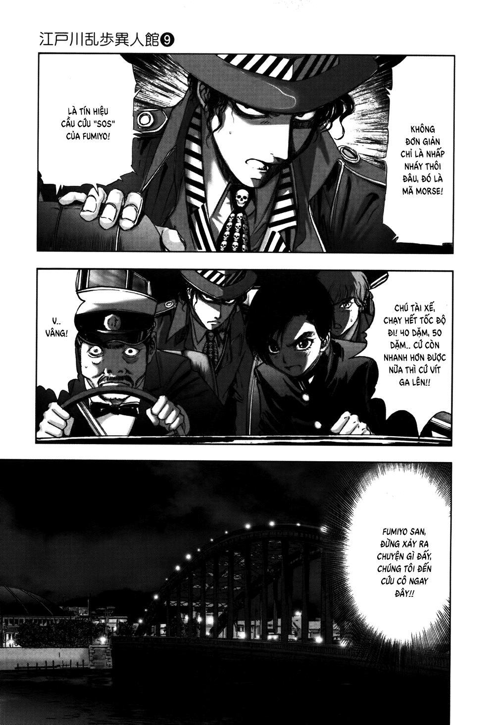 Dị Nhân Quán Chapter 55 - Trang 4