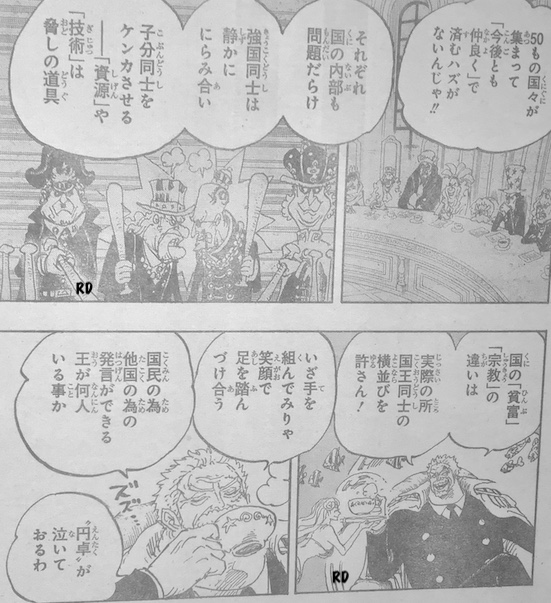 One Piece Spoilers 956 RRWgBlVD_o