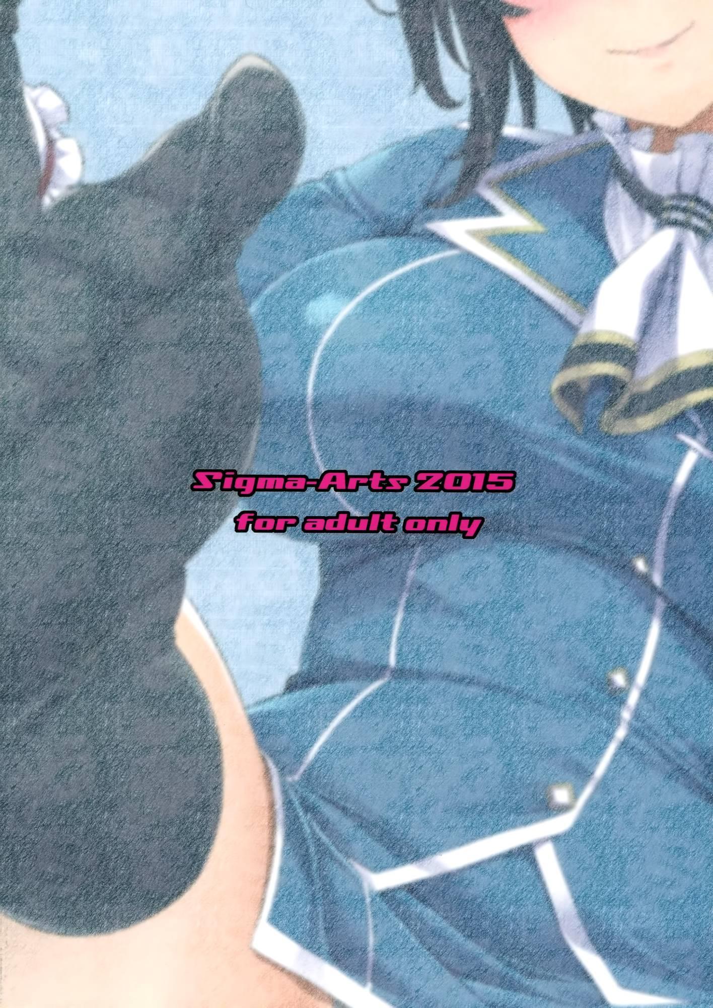 Takao Onee-san to Nyuukyo! Kai Ni Chapter-1 - 22