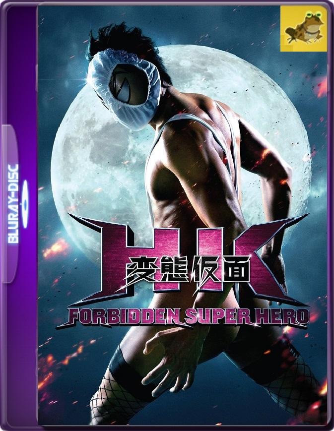 Hentai Kamen: Forbidden Super Hero (2013) Brrip 1080p (60 FPS) Japonés Subtitulado