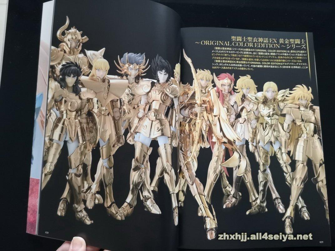 Hobby Japan: Mythology -Thousand War Edition- Integral 3xqnu0Xk_o