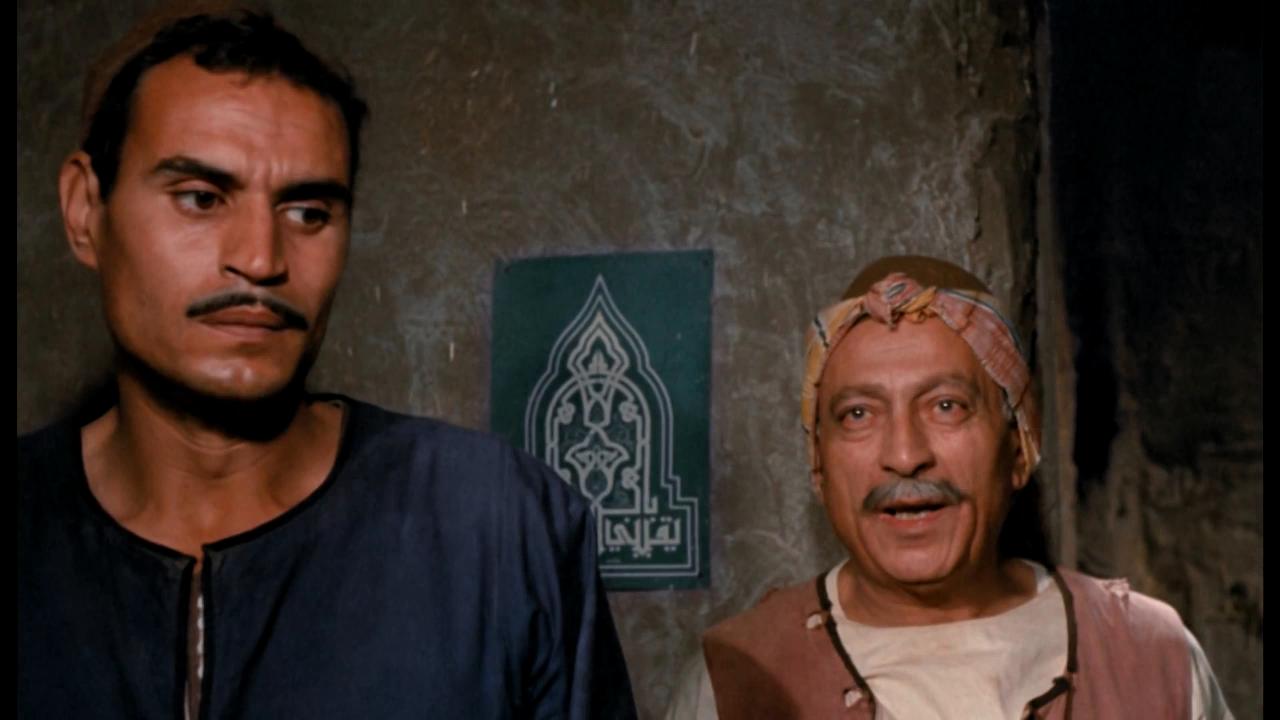 [فيلم][تورنت][تحميل][الأرض][1970][720p][Web-DL] 3 arabp2p.com