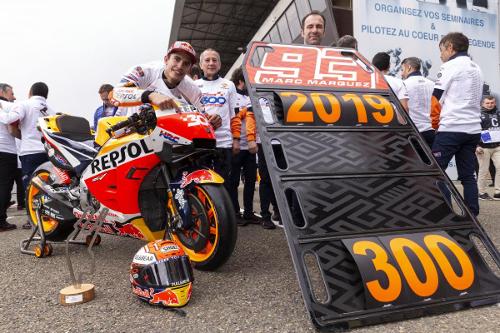 MotoGP 2019 VzCgCW62_o