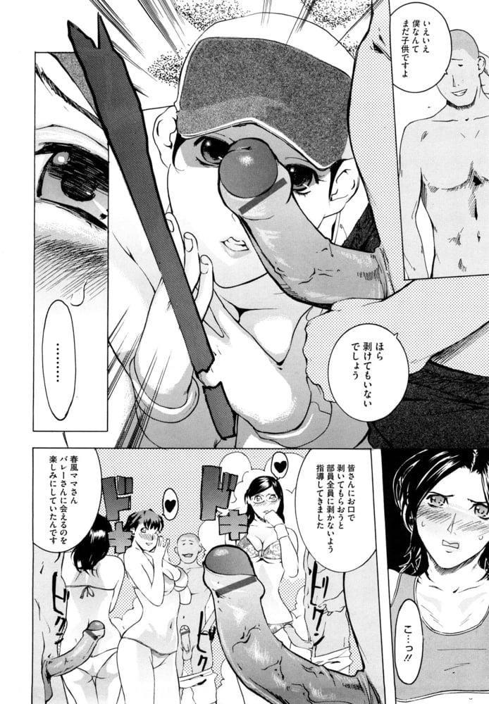 Adult comic porn pics-5674