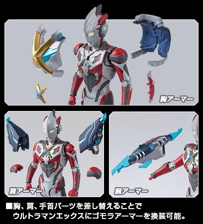 Ultraman (S.H. Figuarts / Bandai) - Page 5 URY0e4Cw_o