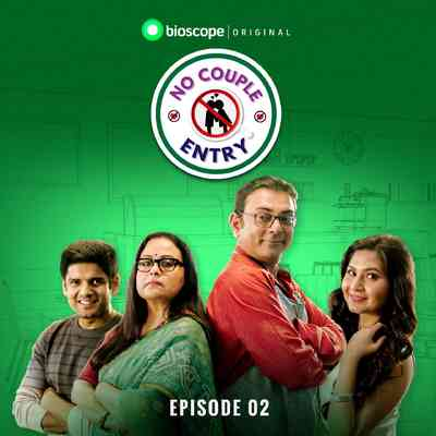 No Couple Entry 2019 Bioscope Originals S01[1-4] 1080p WEB-DL