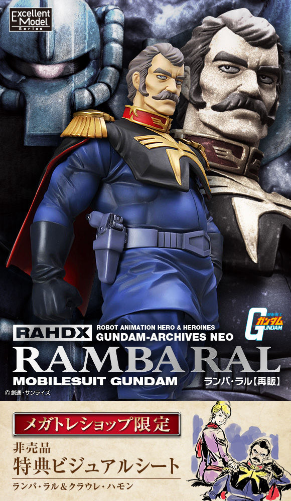 Mobile Suit - Gundam Ramba Ral Figure (RAHDX - Excellent Model) QFo29CAS_o