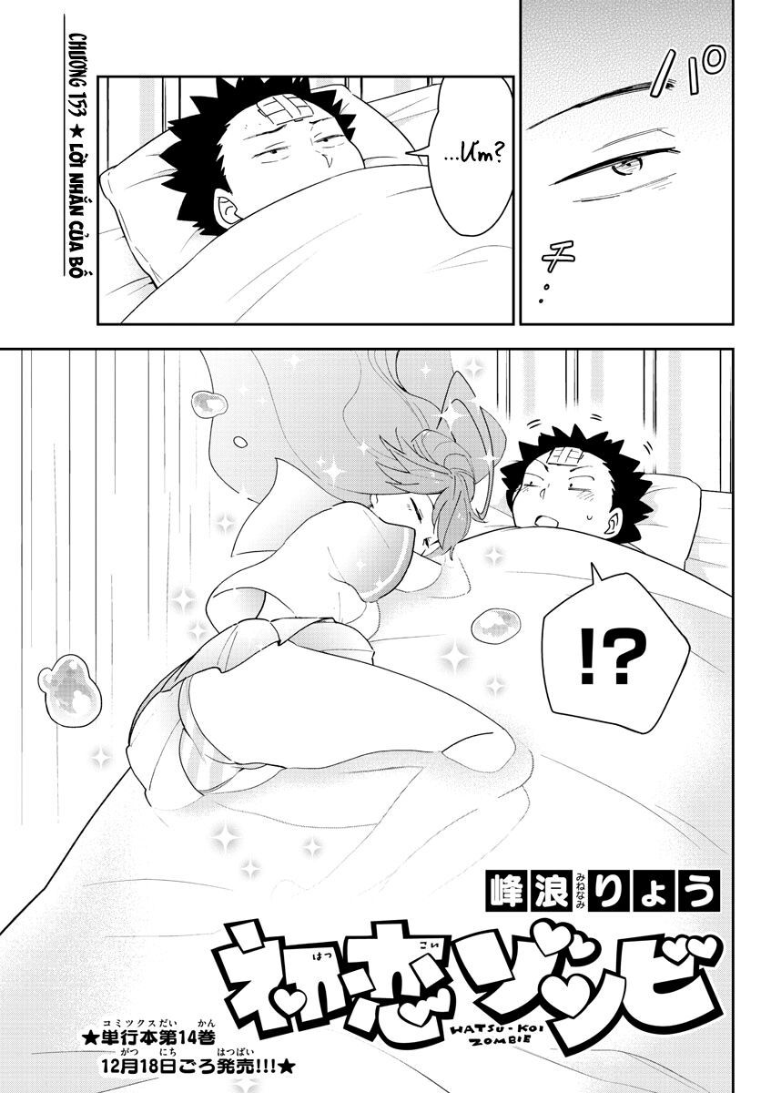 Hatsukoi Zombie Chapter 153 - Trang 3