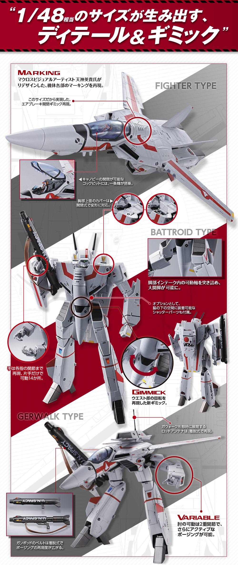 Robots Macross - Page 55 UoQK8eR8_o