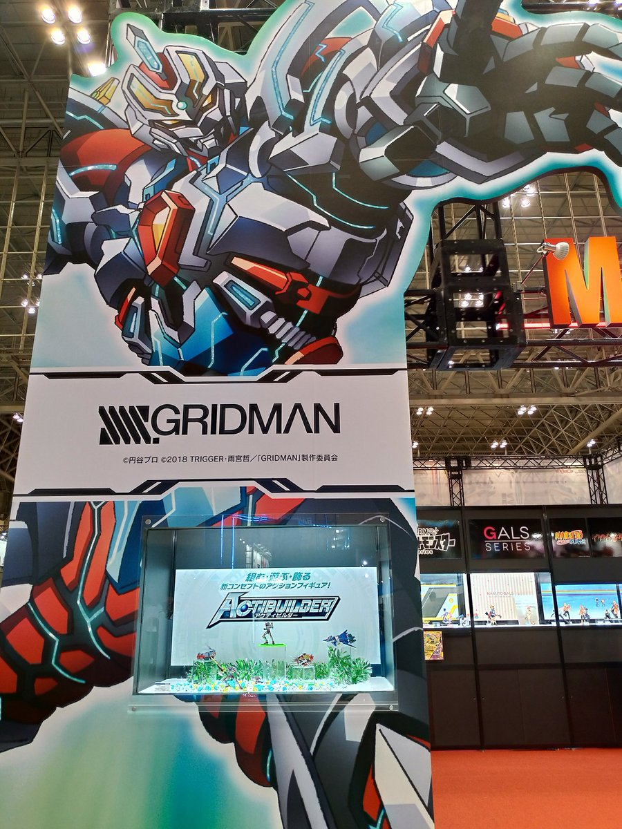 SSSS.Gridman the Hyper Agent (Megahouse / Good Smile Company) 8BMPzhcR_o