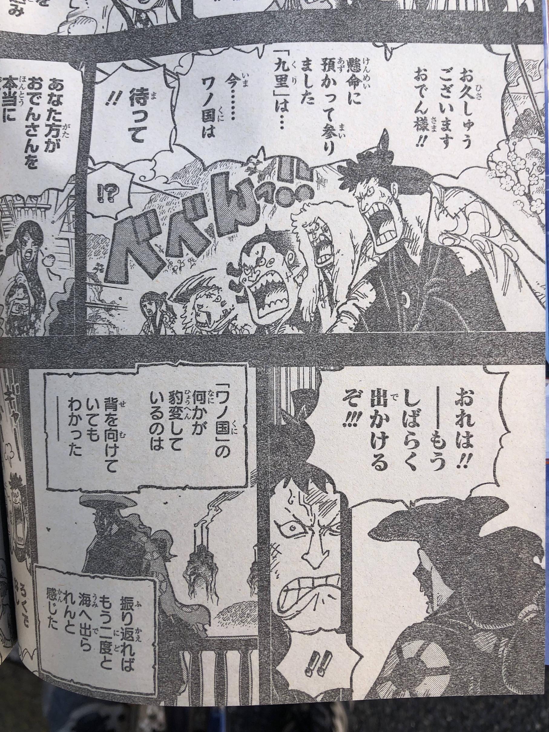 One Piece Spoilers 967 Aj9HybIt_o