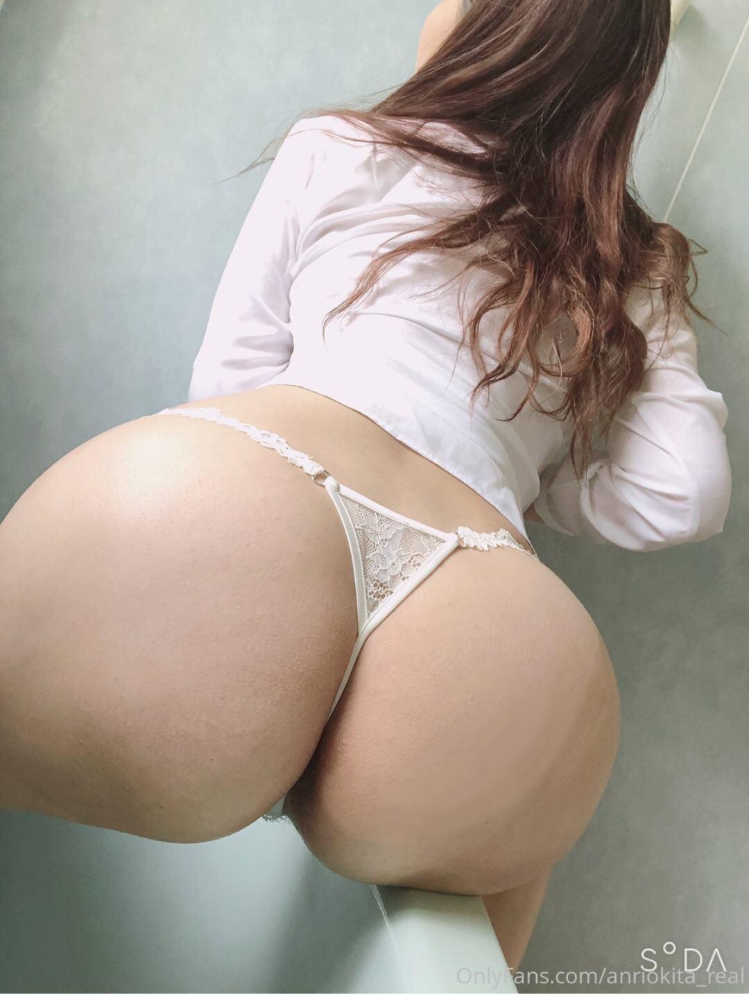 Anri Okita nude