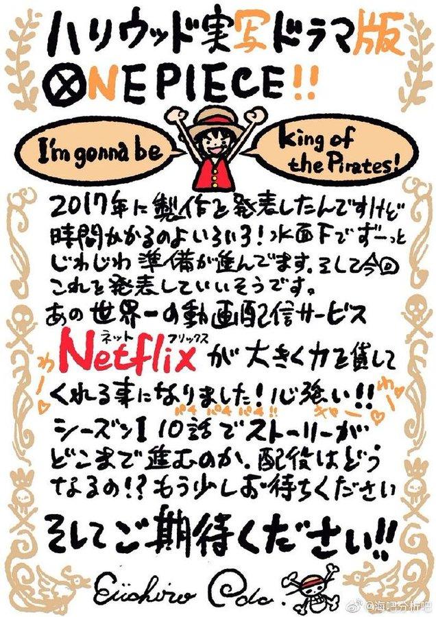 One Piece erhält eine Realserie Q9EgIPGA_o