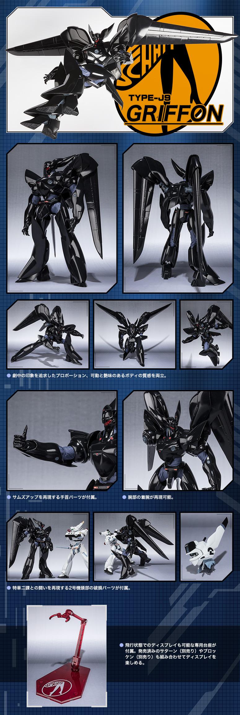 Patlabor - Robot Side Labor (Bandai) - Page 7 4fIMBkhH_o