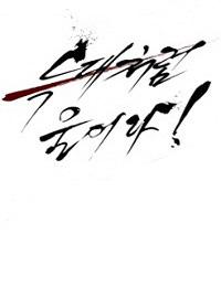 Like a Wolf | Tựa Lang Sói