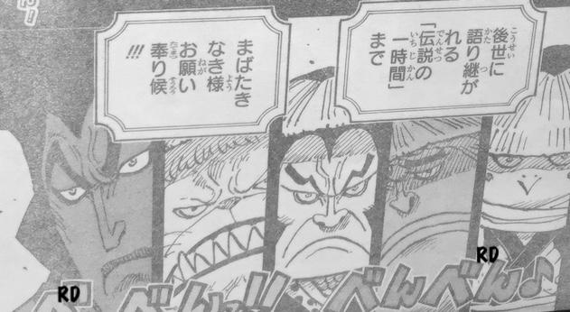 One Piece Spoilers 969 K1oUyaCQ_o