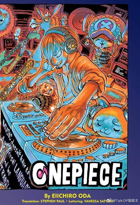 One Piece Spoilers 981 3gA4NgZF_o