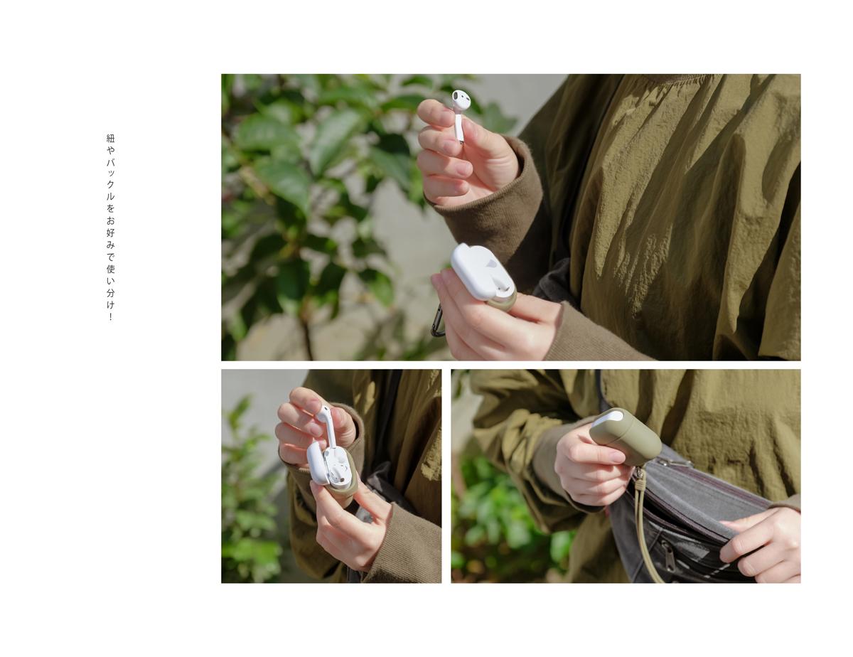 AirPods用カラフル保護ケース-抹茶(キーチェーンとシリコン紐付き)