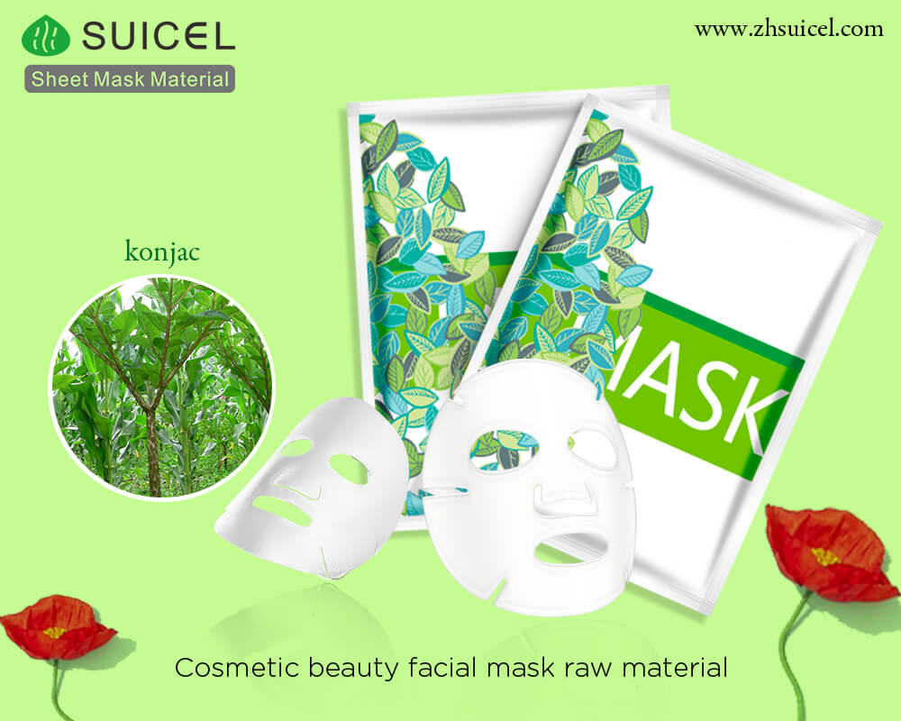 Zhuhai Suicel New Material Co., Ltd Offers Eco-friendly Sheet Mask Raw Materials for Safely Enhancing Beauty and Hygiene in Many Environments