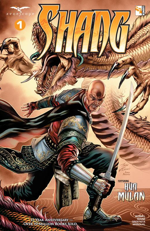 Shang 001 (2020)