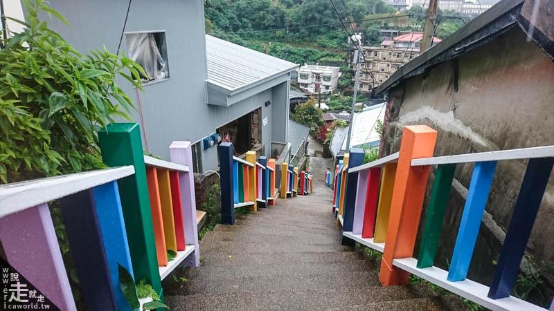 金瓜石 祈堂老街 彩虹階梯