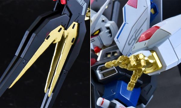 Gundam - Metal Robot Side MS (Bandai) 6HkZWoem_o