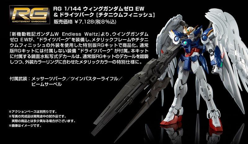 Gundam - Page 87 PIA3NfKu_o
