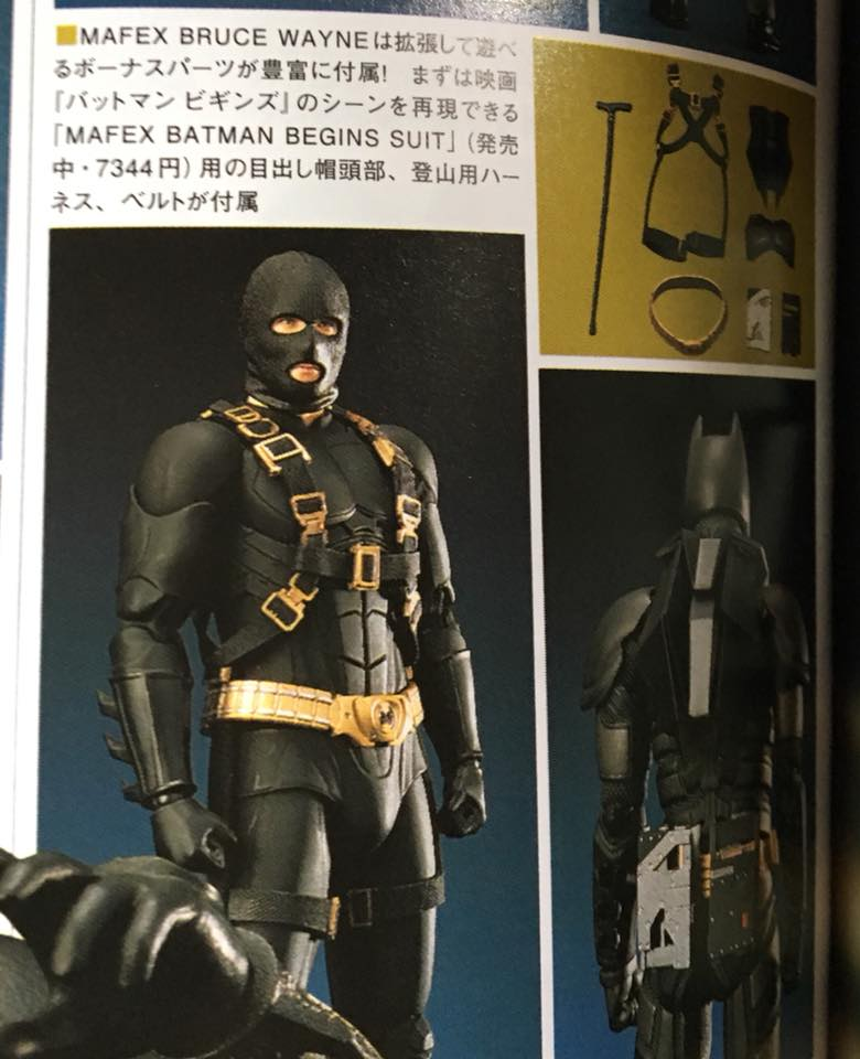MAFEX  Batman Begins : Bruce Wayne, Ra's al Ghul - Mafex (Medicom Toys) S5n02bPA_o