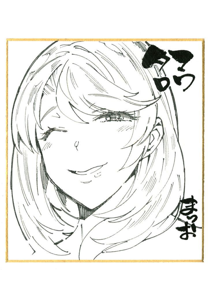 Tamarowa Ch 13.5 Ilustrasi Special Chapter