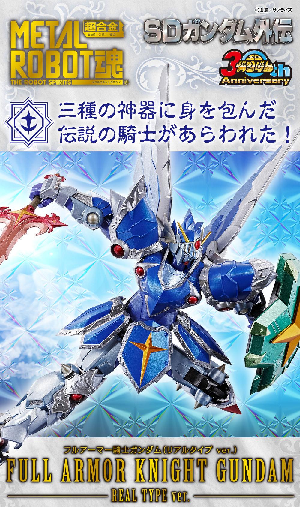 Gundam - Page 89 LuShFU5v_o