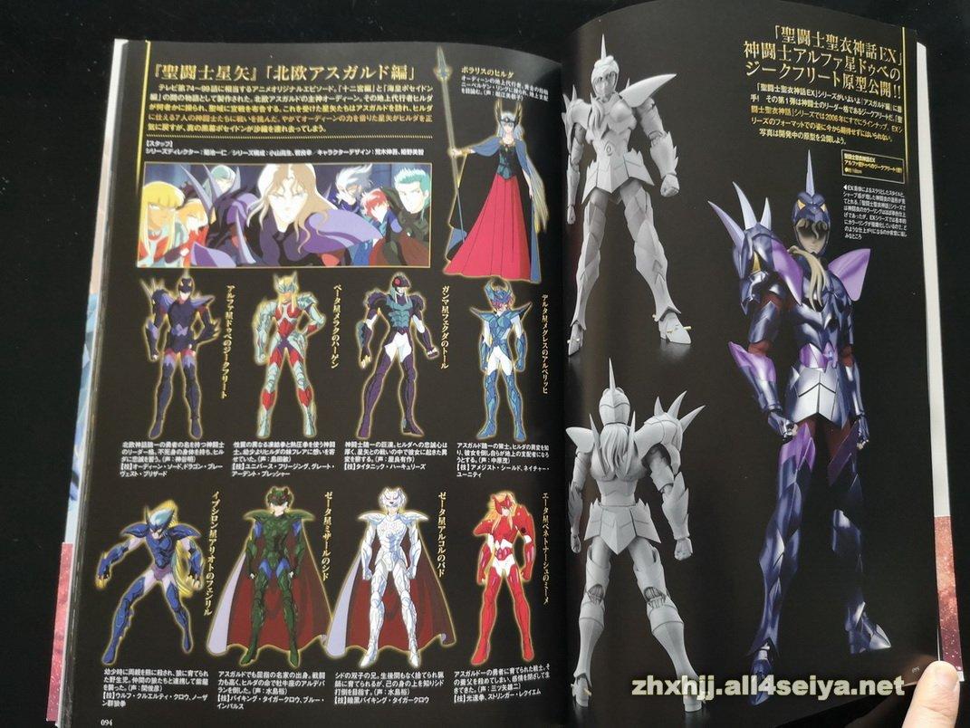 Hobby Japan: Mythology -Thousand War Edition- Integral CiNPN9Aj_o