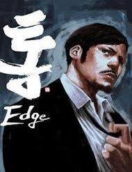 Tong Edge