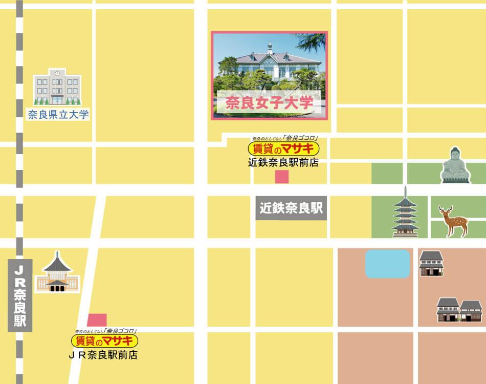 奈良女子大学周辺の賃貸検索地図.マップ