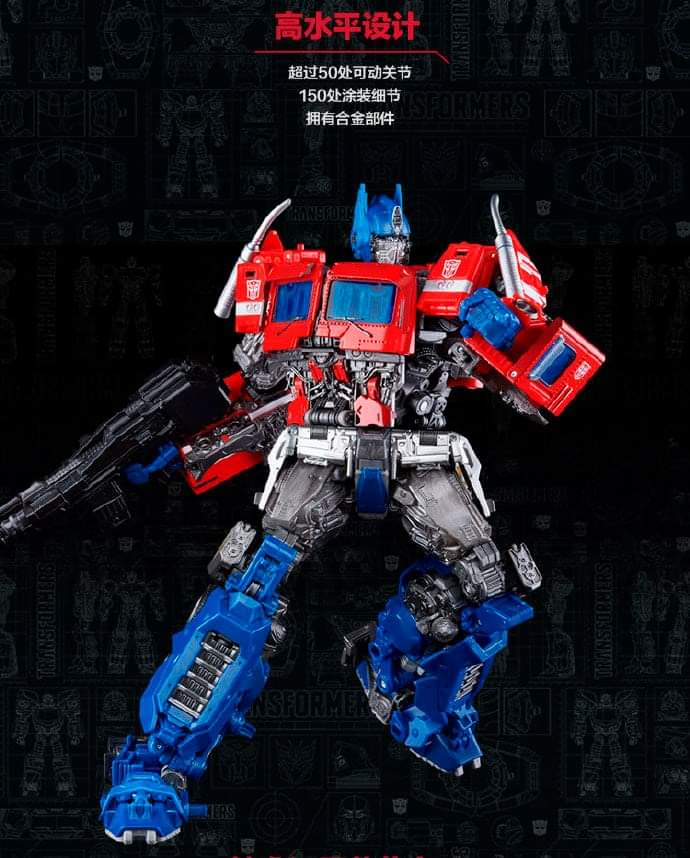 [Masterpiece Film] MPM-12 Optimus Prime (Bumblebee Le Film) OTUtRGR7_o