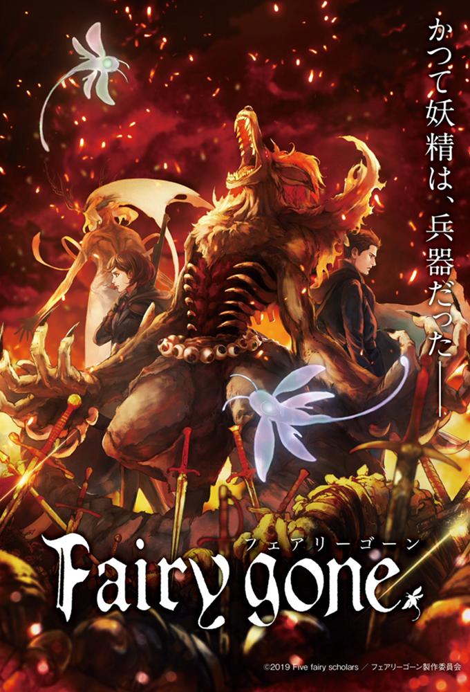 Fairy Gone S2 - 04 FuniDub 1080p x264 AAC 144E22A9