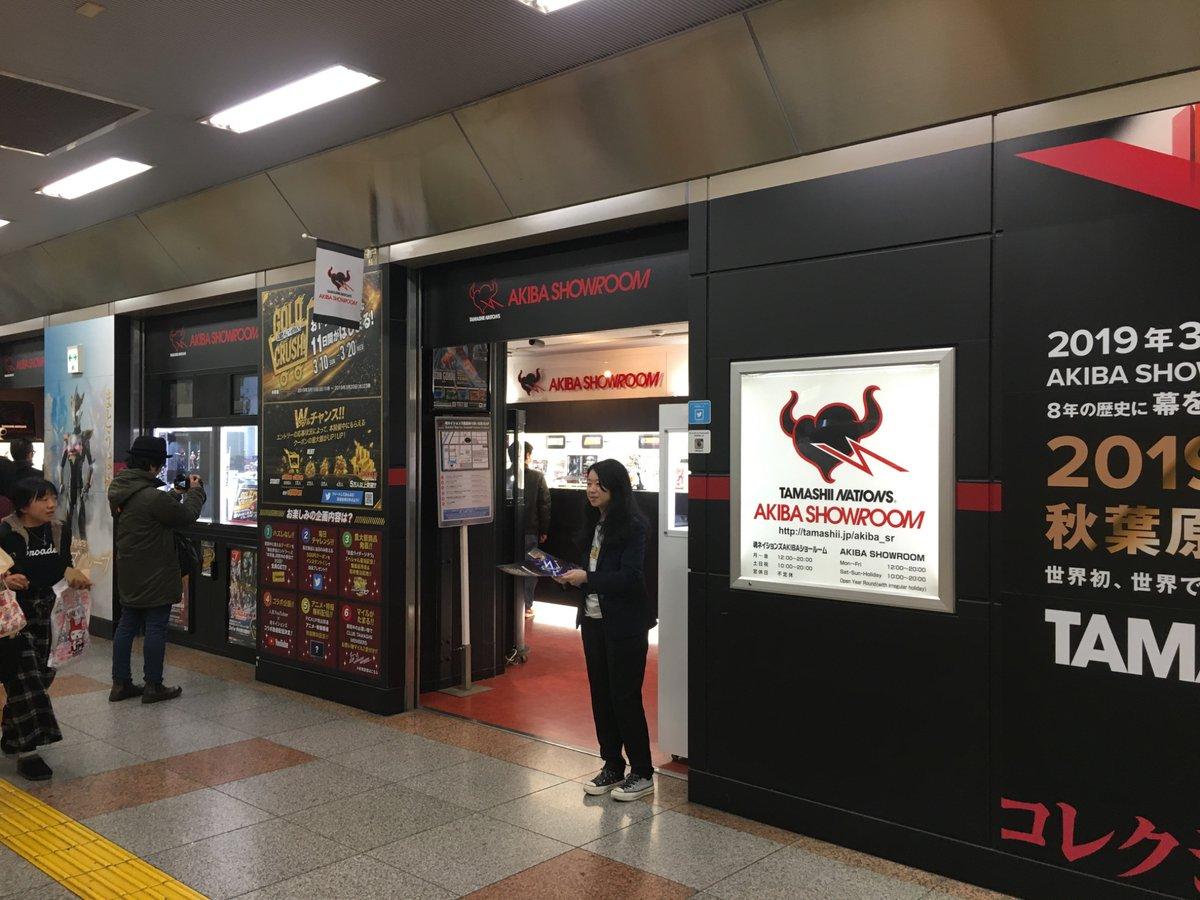 [Comentários] Tamashii Nations TOKYO 2019 DG1fubLE_o