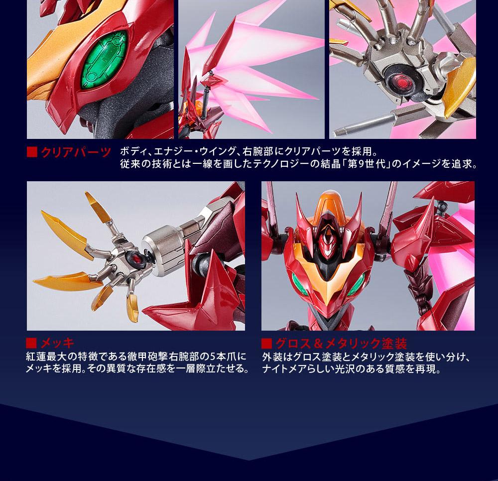 "Gundam : Code Geass - Metal Robot Side KMF ""The Robot Spirits"" (Bandai) - Page 2 WzLhNmY6_o"