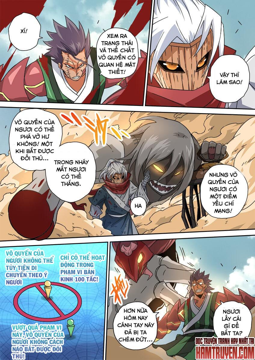 Quyền Bá Thiên Hạ Chapter 16