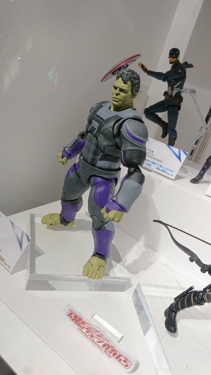 [Comentários] Marvel S.H.Figuarts - Página 5 JbAtYkFL_o