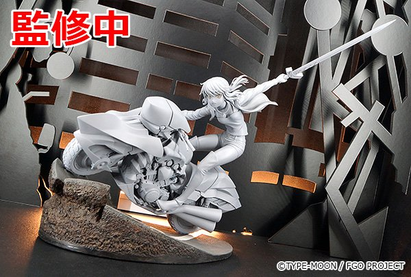 Good Smile Company : Lancer/Altria Pendragon (Alter